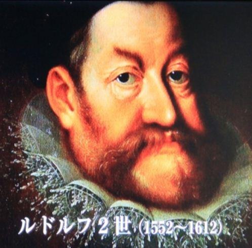 ルドルフ2世