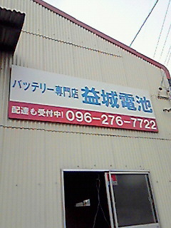 201011081537000.jpg