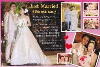 幸せ花嫁様の写真