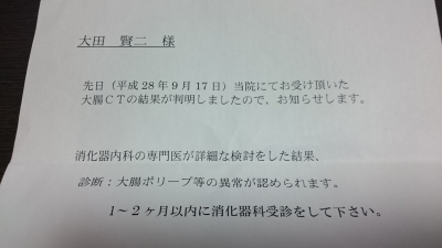 Photo_16-09-26-23-36-18.988.jpg