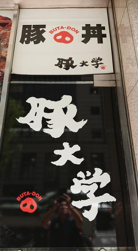 84_n.jpg