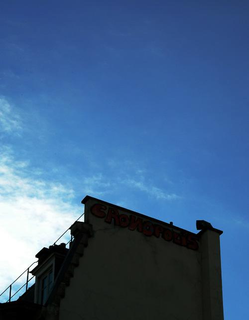 パリの空1