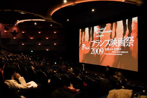 フランス映画祭2009-2