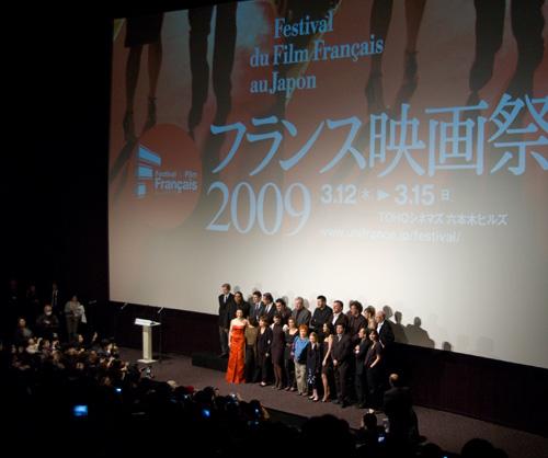 フランス映画祭2009-5