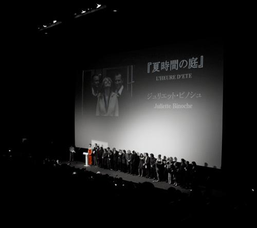 フランス映画祭2009-6
