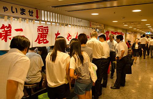 広島駅『第二麗ちゃん』