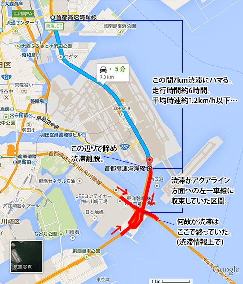 GWのアクアラインに向かう湾岸大渋滞中の説明図