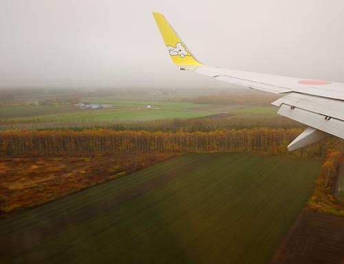 とかち帯広空港着陸。
