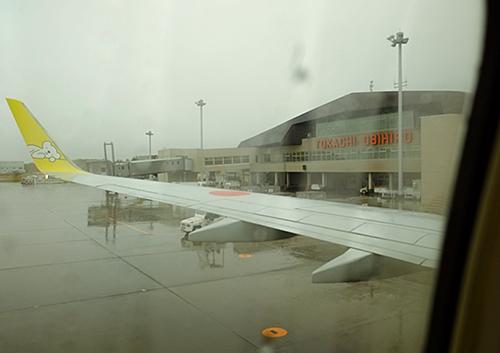 こじんまりとしたターミナル。