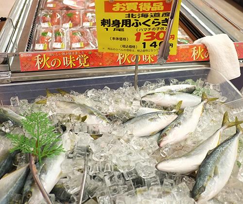 """""""いちまる""""店内/鮮魚"""