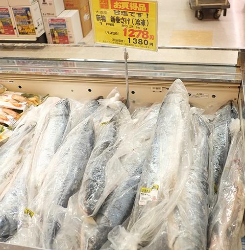 """""""いちまる""""店内/北海道と言えばコレ。例え冷凍でもスーパーで売ってること自体が北海道"""