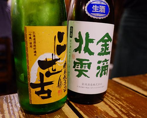 """帯広""""とっくり""""で頼んで日本酒二種"""