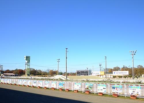 帯広競馬場トラック
