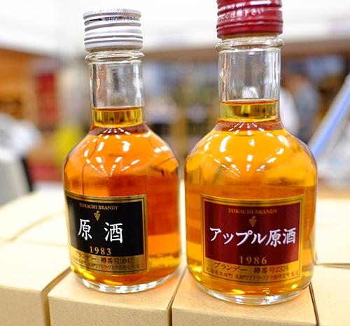 """""""ワイン城""""ブランデー原酒"""