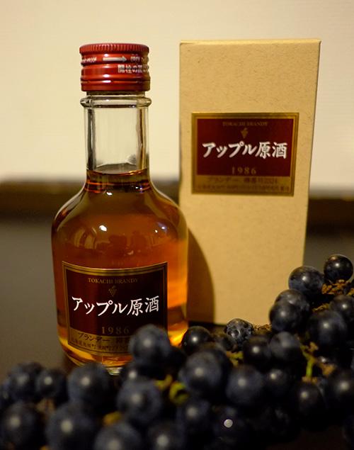 """十勝ワイン""""アップル原酒"""""""