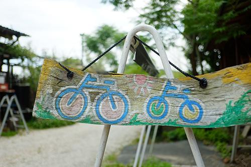 『ビラパワ』自転車置き場