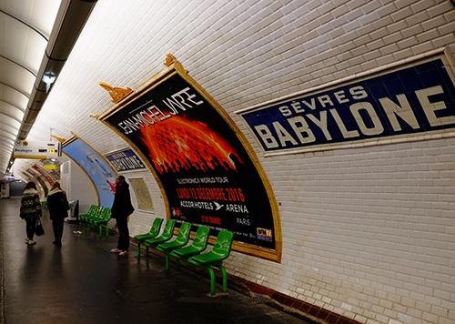 パリ・メトロ/スーヴル・バビロン駅1