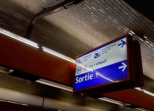 パリ東駅メトロのホーム
