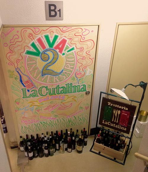 クッタリーナ看板/出来上がり・2周年記念でお披露目