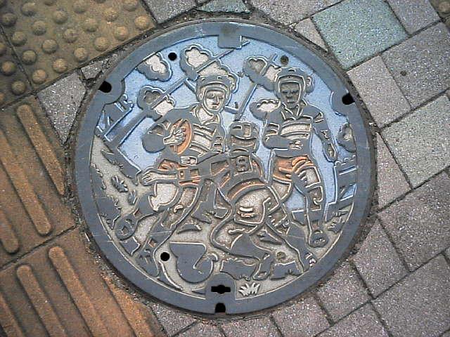 20060103_67210.jpg