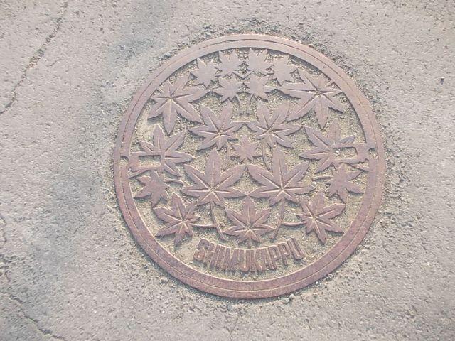 shimukappu