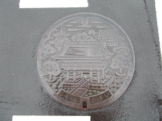 jimokuji2