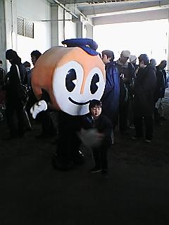 20061216_201036.jpg