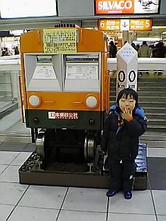 20070222_240178.jpg