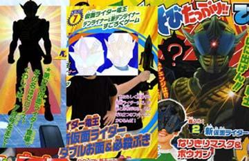 仮面ライダー電王2号ライダーゼロノス