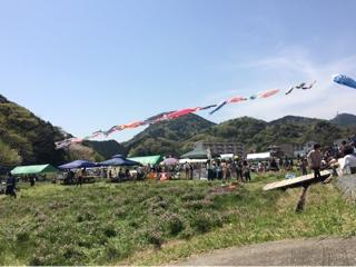 大賀茂れんげ祭