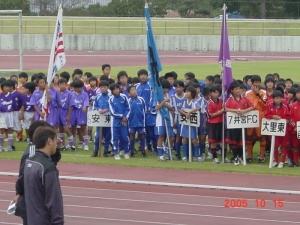 2005青葉リーグ後期開会式2