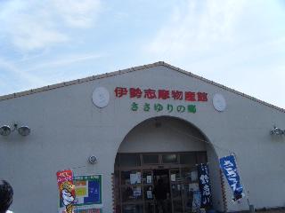DSCF05011.JPG