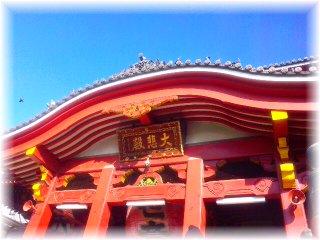 大須観音20101.jpg