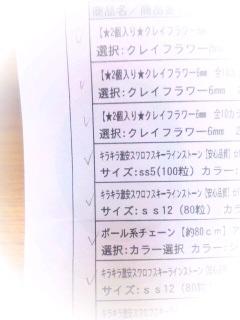明細書チェック1.jpg