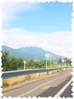 会津磐梯山1.jpg
