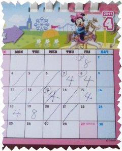 カレンダー~001.jpg