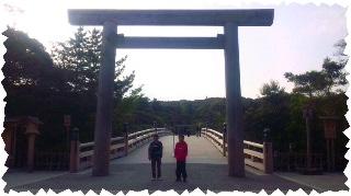 伊勢神宮1.jpg