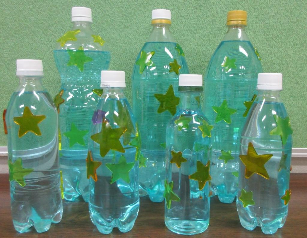 ペットボトル青