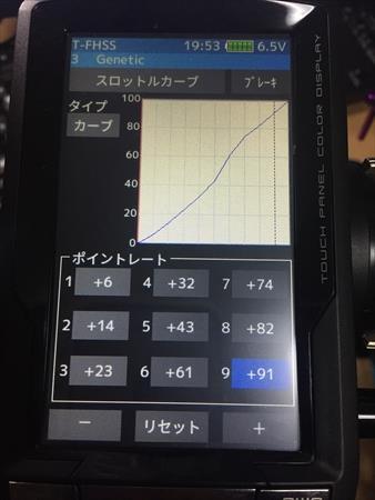IMG_0992_R.JPG
