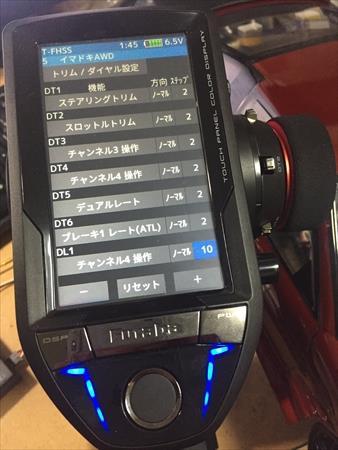IMG_1006_R.JPG