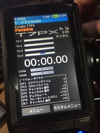 IMG_1008_R.JPG