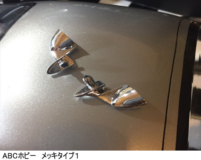 IMG_0170_R.JPG