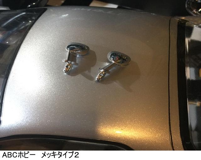 IMG_0171_R.JPG