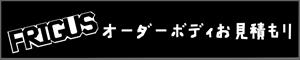 IMG_5568_R.JPG