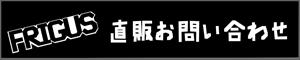 IMG_5569_R.JPG