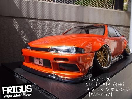 IMG_5641_R.JPG