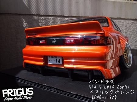IMG_5649_R.JPG