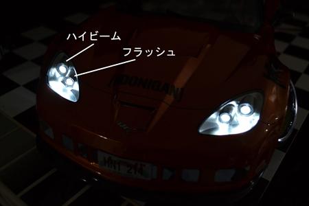 9b_R.JPG