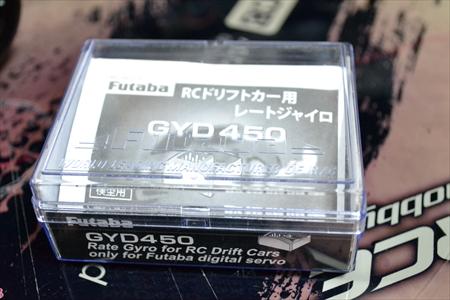 DSC_0056_R.JPG