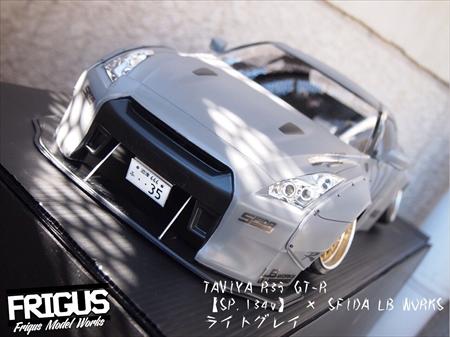 IMG_5899_R.JPG
